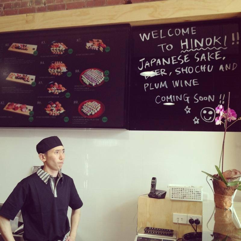 Hinoki Sushi Melbourne