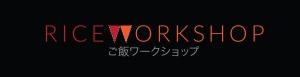 RiceWorkshop1